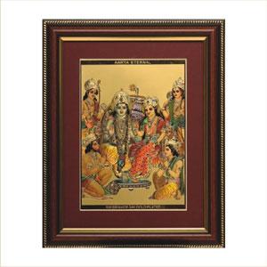 Ram Parivar frame