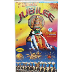JUBILEE GIFT BOX � STANDARD CRACKERS