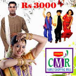 CMR Shopping Mall Gift Card 3000/-