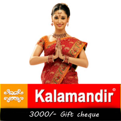 KalaMandir  Shopping Mall Gift Card 3000/-