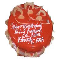 Premium Almond cake  to Vizag
