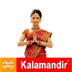 KALAMANDIR GIFT CHEQUE FOR RS.3000/-