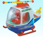 Anand Helicopter M016